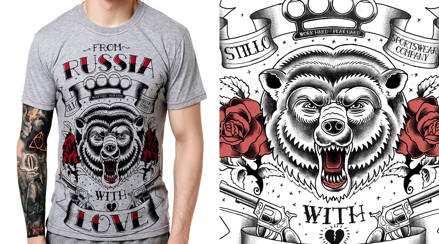 T-shirt «From Russia with love», gray