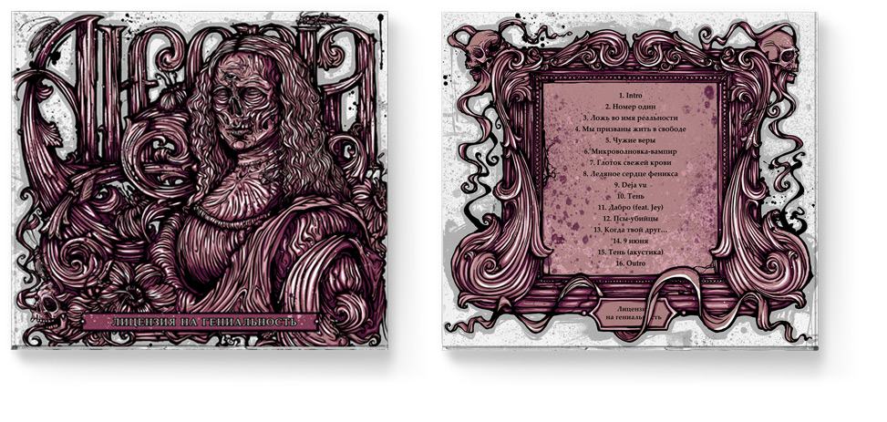 Front and back sides of digipack Aiforia