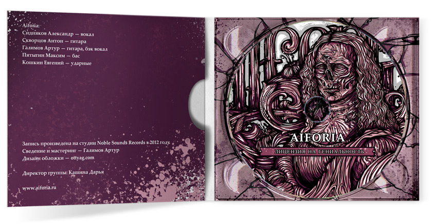 Open digipack Aiforia, internal.