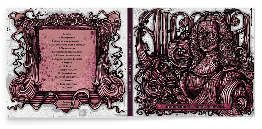 Open digipack Aiforia, external.