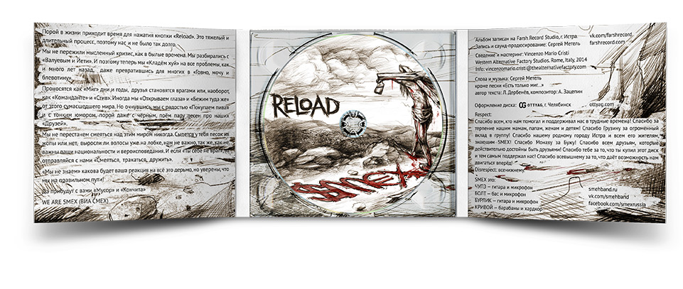 Open Digipack SMEX: Reload (Internal)