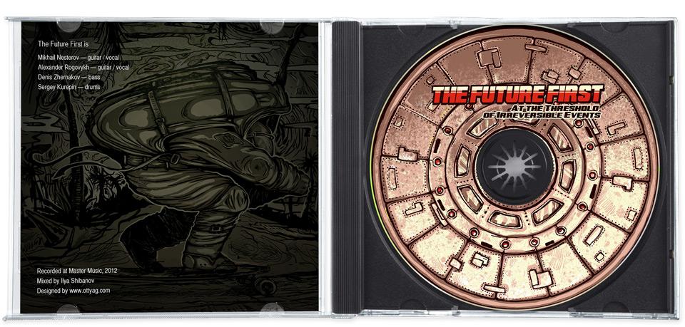 Inside of CD packaging